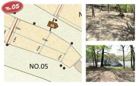 Tent Site No.5