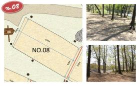 Tent Site No.8