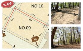 Tent Site No.9