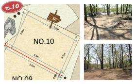 Tent Site No.10