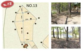 Tent Site No.13