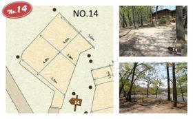 Tent Site No.14