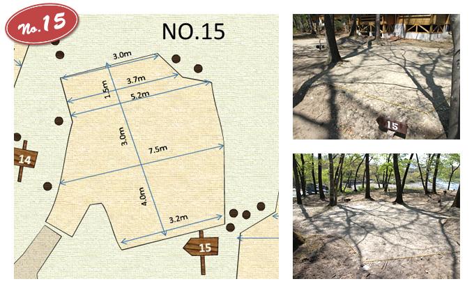 Tent Site No.15