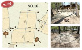 Tent Site No.16