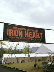 IRON HEART CAMP 4th