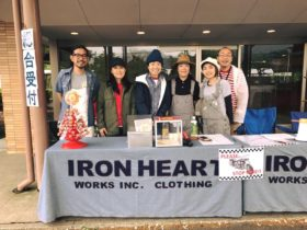IRON HEART CAMP 4th